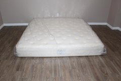 King Size Mattress - Sealy Reflection Latex in Spring, Texas