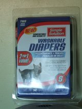 FEMALE DOG WASHABLE DIAPERS in DeKalb, Illinois