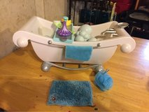 American girl bathtub and accessories in Converse, Texas