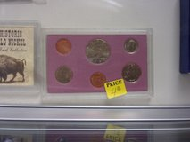1992 Mint Coin Set in Fort Riley, Kansas