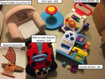 toddler chair, baby walker, toy kitchen, moana canoe, sit 'n spin, ride along lady bug in Stuttgart, GE