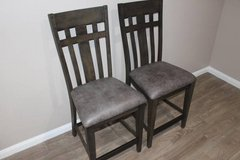Pair of Barstools in Tomball, Texas