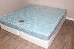 King Size Mattress- Mira Rest- Ultra Firm in Tomball, Texas