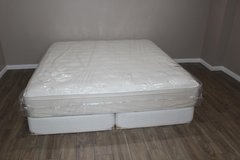 King Size Mattress - Copley Eurotop in Tomball, Texas