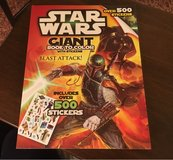 Star Wars Book in Joliet, Illinois