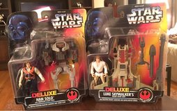 1996 Star Wars Figures in St. Charles, Illinois