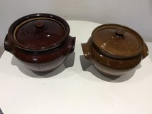 RETRO CASSEROLE POTS in Lakenheath, UK