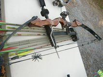 Various Hunting items in Pleasant View, Tennessee