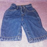 3 to 6 mos boy pant in Leesville, Louisiana