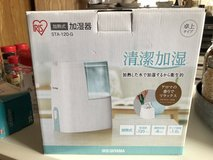 New in Box humidifier in Okinawa, Japan