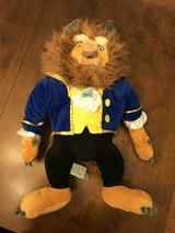 Disney Store Beast in Oswego, Illinois