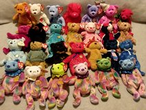 27 Beanie Babies Bears in Shreveport, Louisiana