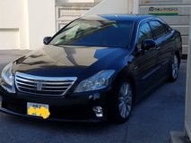 Toyota Crown Hybrid (Reduced Need Gone) in Okinawa, Japan