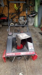 "Snow Thrower, Single Stage, 2-cycle, 4.5HP, 21"" - Electric Start in Joliet, Illinois"