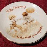 $3.00 Vintage Lasting Treasure Anniversary Plate Happy Anniversary - to the nicest pair anywhere... in Leesville, Louisiana