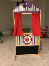Deluxe Puppet Theater in Tinley Park, Illinois