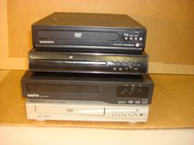YOUR CHOICE OF DVD OR DVD/CD PLAYERS in Oswego, Illinois