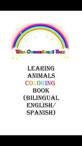 Digital Download Animals coloring book english and spanish in Miramar, California