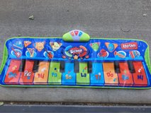 music playmat in Vacaville, California