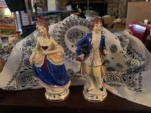 Set of 2 Coventry Ceramic Figurines Colonial Lady 5012A Man 5013A USA 1950s in Kingwood, Texas