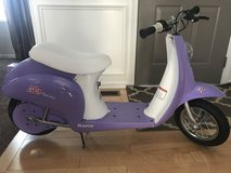 Razor Pocket Mod Betty Scooter BRAND NEW with helmet in New Lenox, Illinois