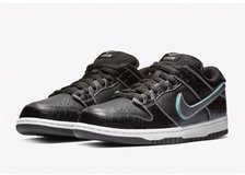 "Nike SB Dunk Low ""Black Diamond"" Size 11.5 NIB in Bolingbrook, Illinois"