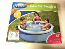 Ring Set Swimming Pool (NEW) in Lockport, Illinois