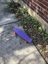 Skateboard in Tomball, Texas