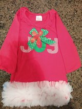 Christmas dress in Spring, Texas