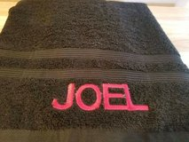 $19.00 Quality Towel With Embroidered Name NWT - EXcellent Condition  no rips, holes, snags or s... in Leesville, Louisiana
