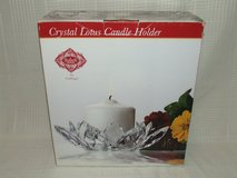 Shannon Crystal Lotus Candle Holder New by Godinger in Naperville, Illinois