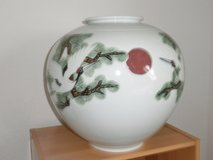 Large Vase, Asian Design in Ramstein, Germany