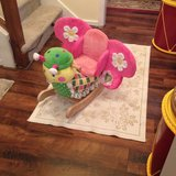 MUSICAL BUTTERFLY ROCKER (LIKE NEW) in Camp Lejeune, North Carolina