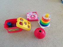 Baby / Toddler Toys in Naperville, Illinois