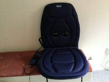 Scholl Heat and Massage Seat in Lakenheath, UK