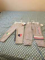 18M brand new with tags pants lot in Fort Polk, Louisiana