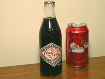 Coca-Cola 75th Anniversary Bottle - Chicago Bottling Company 1901-1976 in Westmont, Illinois