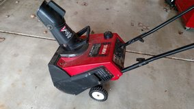 Toro electric start snowblower in New Lenox, Illinois