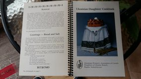 Ukrainian recipes cookbook in English in Stuttgart, GE