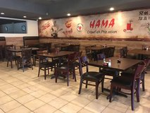 Restaurant For Sale in Bellaire, Texas