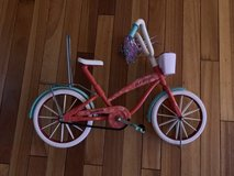 Doll bicycle and helmet in Naperville, Illinois