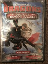 Dawn of the Dragon Racers DVD in Beaufort, South Carolina
