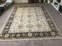 8 x 10 Oriental Rug in Wilmington, North Carolina