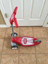 Radio Flyer My First Scooter in Chicago, Illinois