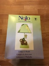 brand new jungle theme lamp for nursery in Spring, Texas