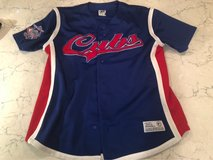 vintage Cubs Jersey - Men's Medium in Bartlett, Illinois