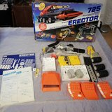 Vintage 1981 Erector Set 725 with all parts and original box in Stuttgart, GE