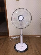 "Oscillating 16"" Floor Fan 220V in Camp Humphreys, South Korea"