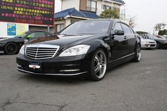 PRICE CHANGE: U.S.SPEC 2008 Mercedes-Benz S550 - Including LTO inspection & shipping in Okinawa, Japan