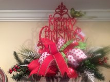MERRY CHRISTMAS Floral- NEW in Joliet, Illinois
